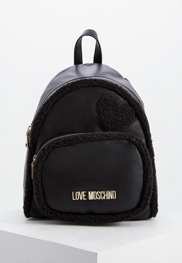 цены Рюкзак Love Moschino Love Moschino LO416BWFWQY3