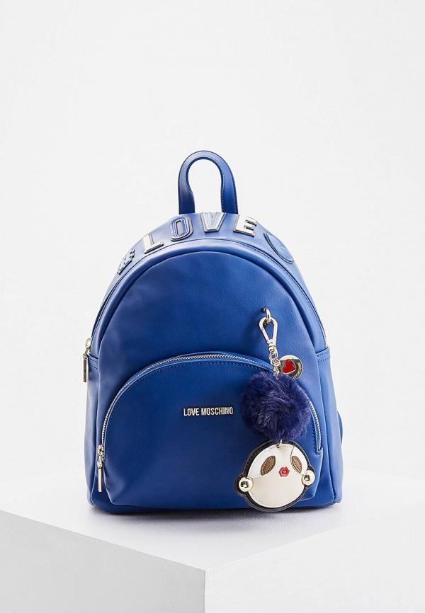 женский рюкзак love moschino, синий
