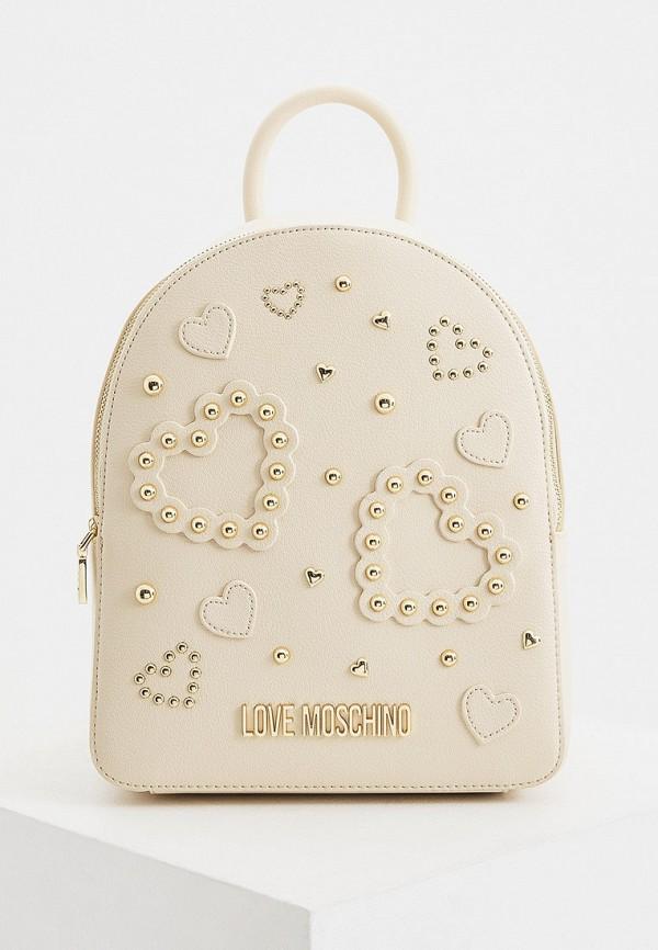 женский рюкзак love moschino, бежевый