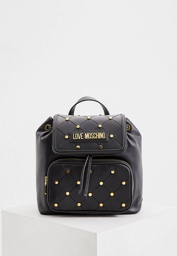 цены Рюкзак Love Moschino Love Moschino LO416BWHHQS5