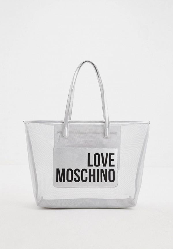 женская сумка-шоперы love moschino, серебряная