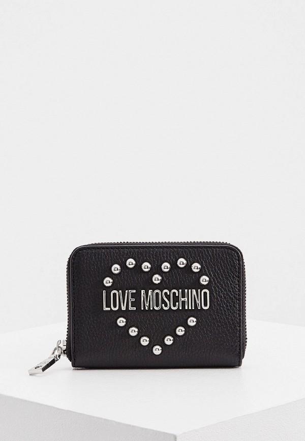 Кошелек Love Moschino.