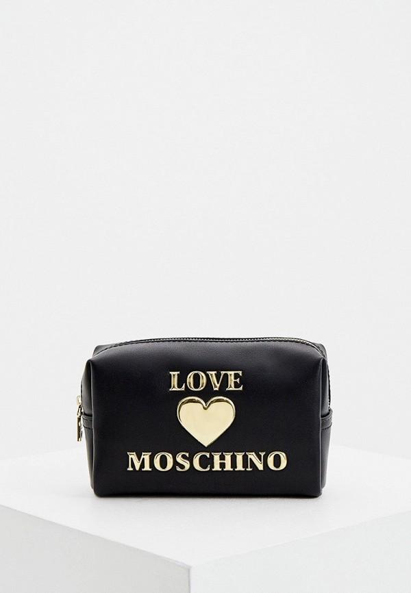 женская косметичка love moschino, черная