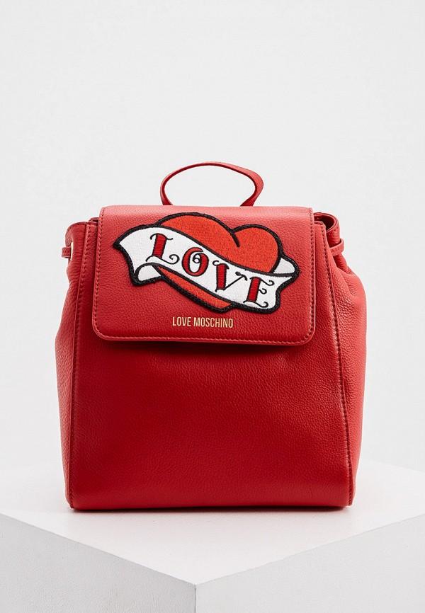 женский рюкзак love moschino, красный