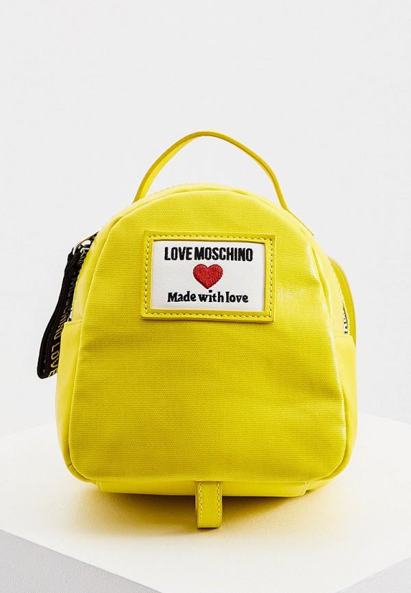 женский рюкзак love moschino, желтый