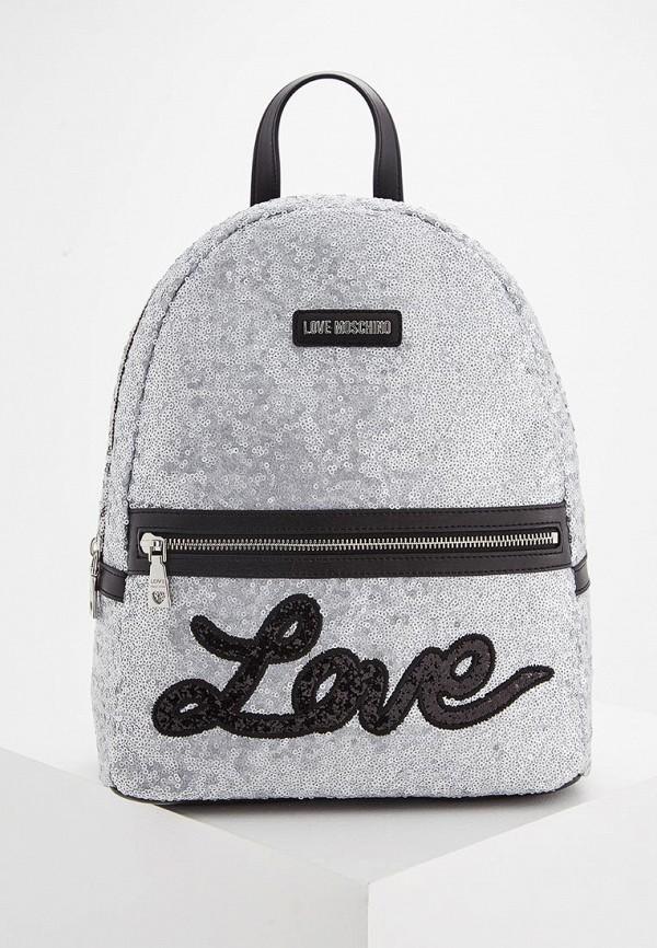 Рюкзак Love Moschino Love Moschino LO416BWYPJ87 цена