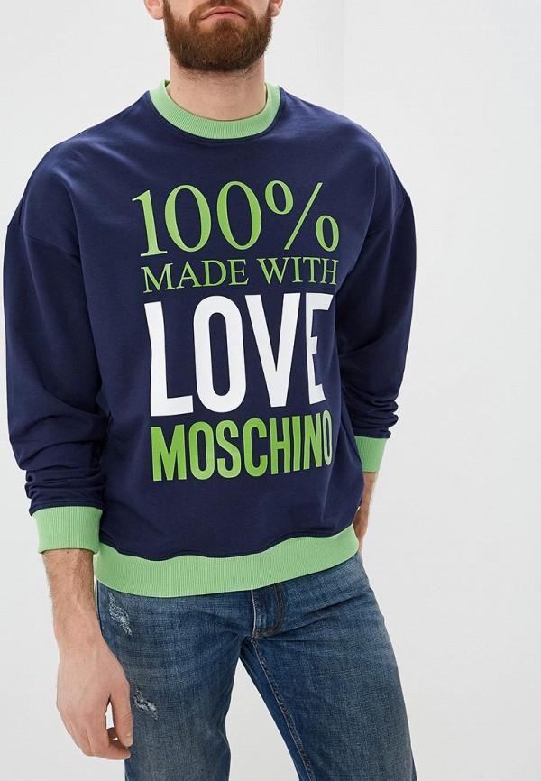 мужской свитшот love moschino, синий