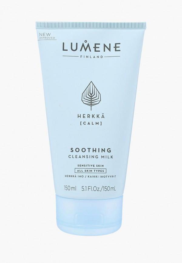 Молочко для лица Lumene Lumene LU021LUYXP34 кисть для лица lumene lumene lu021lwcwqc1