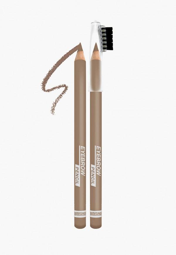 женский карандаш для бровей luxvisage, бежевый