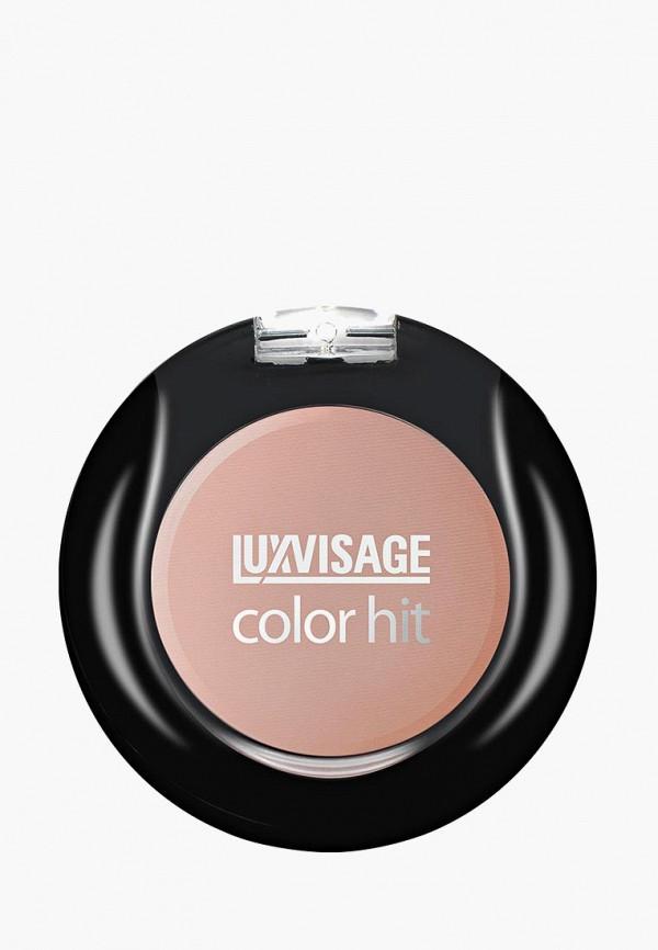 Румяна Luxvisage Luxvisage LU026LWBOAC1