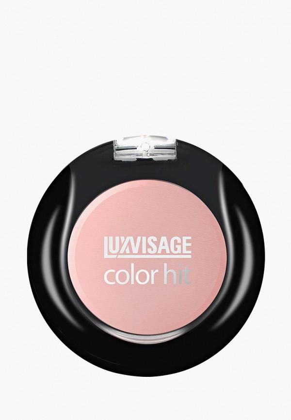 румяна luxvisage, розовая