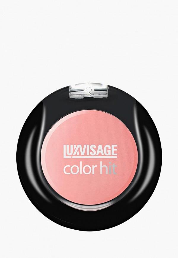 женская румяна luxvisage, розовая