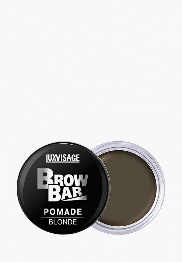 женский помада для бровей luxvisage, коричневый