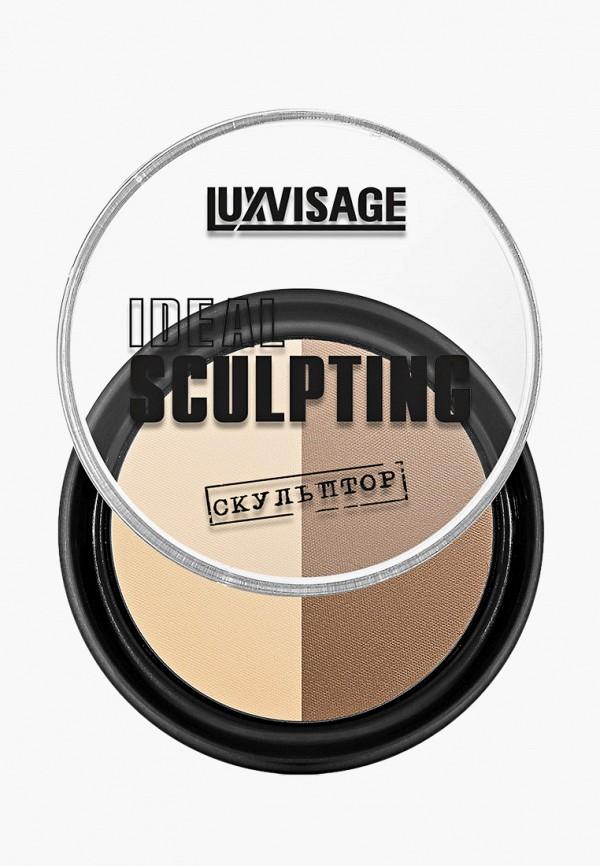 цены на Пудра Luxvisage Luxvisage LU026LWGSRZ1  в интернет-магазинах