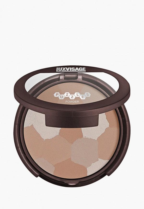 цены на Пудра Luxvisage Luxvisage LU026LWGSRZ4  в интернет-магазинах