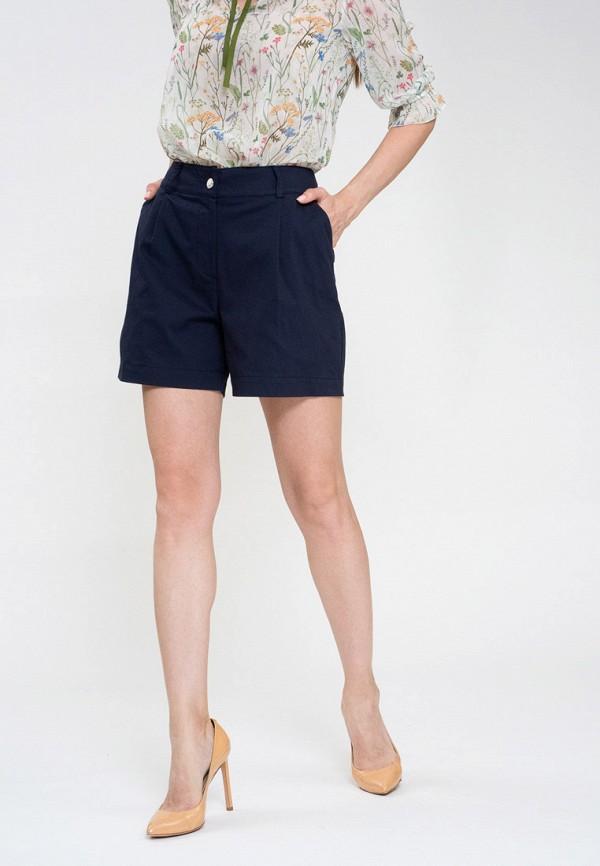 женские шорты luisa wang, синие