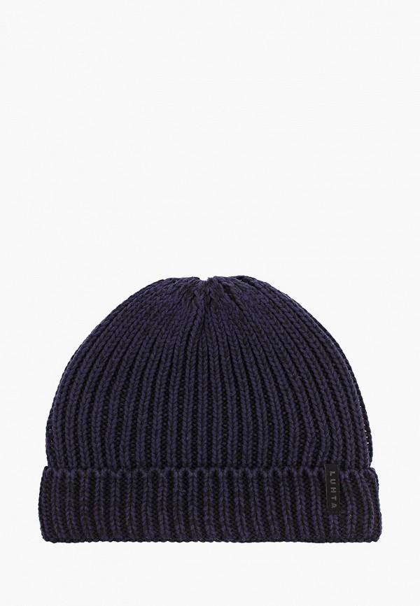 мужская шапка luhta, синяя