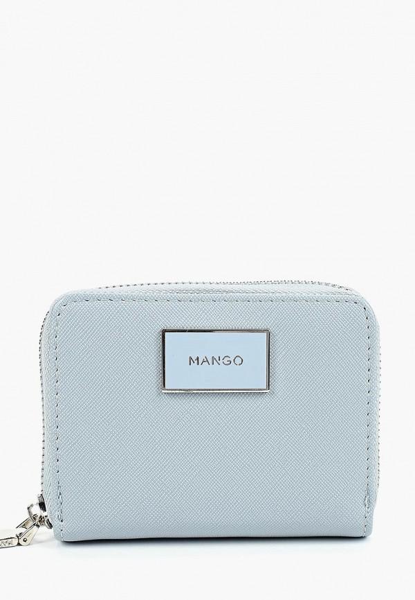 Кошелек Mango Mango MA002BWBYBE4 цена