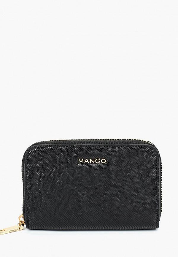 Кошелек Mango Mango MA002BWCQOB3 цена