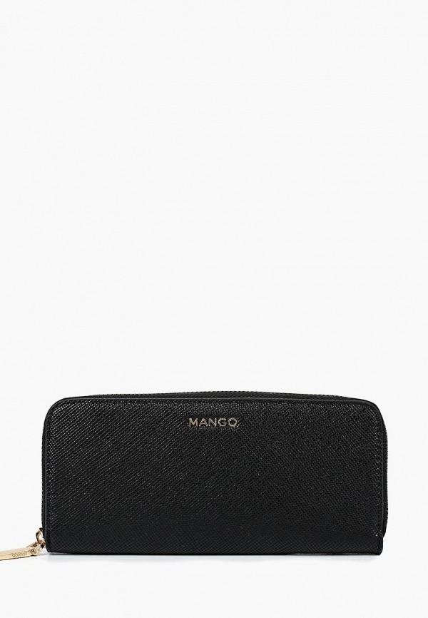 Кошелек Mango Mango MA002BWCQQV3 кошелек mango mango ma002bwzse16