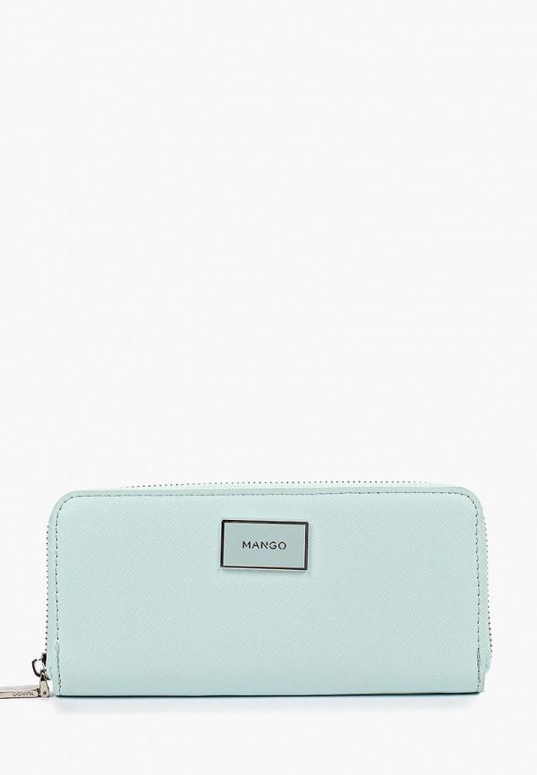 Купить женский кошелек или портмоне Mango бирюзового цвета