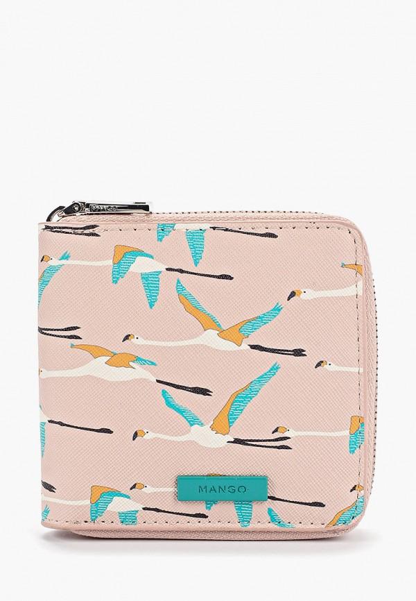 Купить женский кошелек или портмоне Mango розового цвета