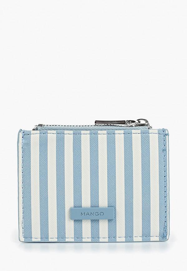 женский кошелёк mango, голубой