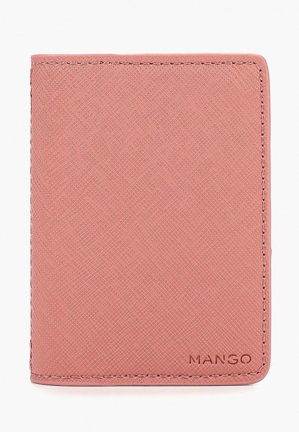 все цены на Визитница Mango Mango MA002DWBVXH0 онлайн