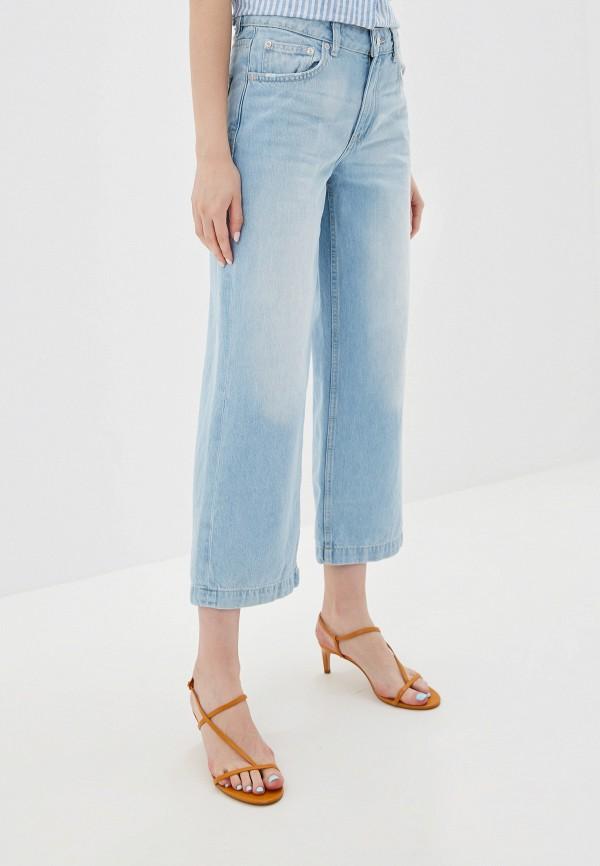 Купить женские джинсы Mango голубого цвета