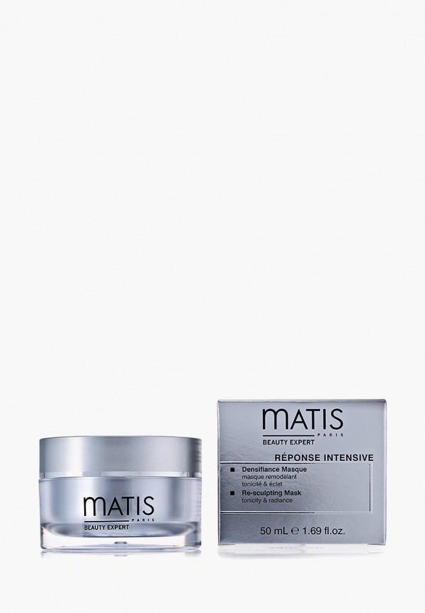 Маска для лица Matis Matis MA003LWAOE50 matis matis cкраб для очищения и удаления макияжа 7 7