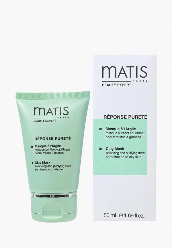 Маска для лица Matis Matis MA003LWAOE53