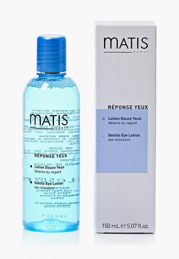 Лосьон для кожи вокруг глаз Matis Matis MA003LWEG254 лосьон matis face lotion