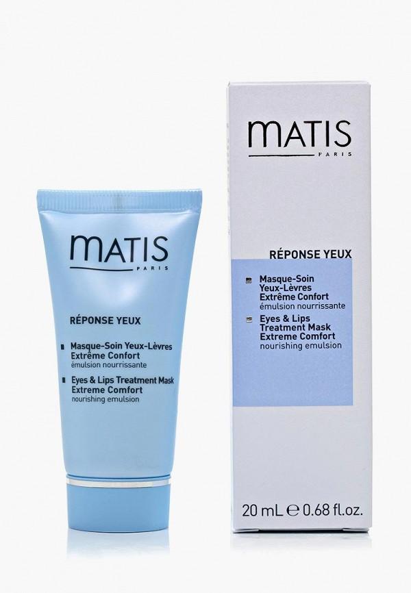 Маска для кожи вокруг глаз Matis Matis MA003LWEG256 маска для глаз и губ matis reponse yeux eyes