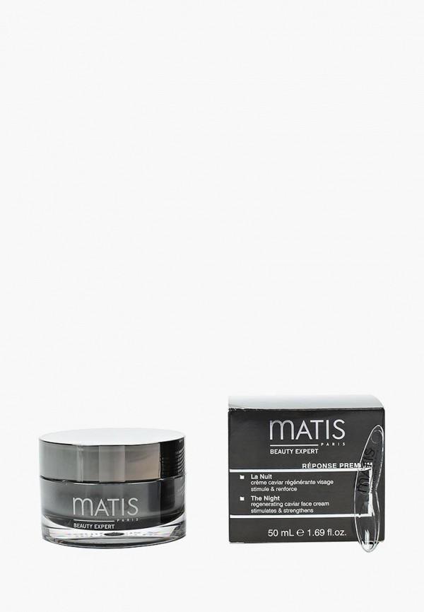 Крем для лица Matis Matis MA003LWEG306 matis matis cкраб для очищения и удаления макияжа 7 7