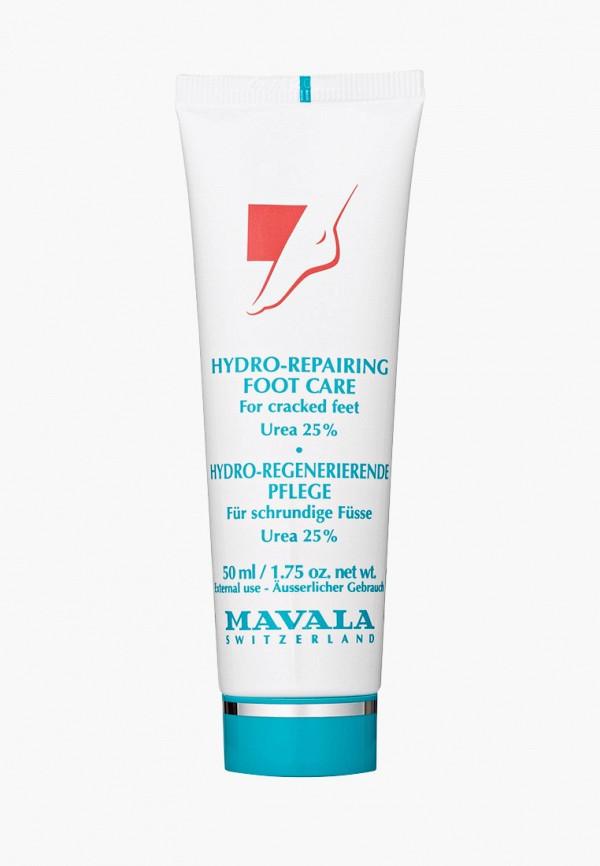 женский крем для ног mavala
