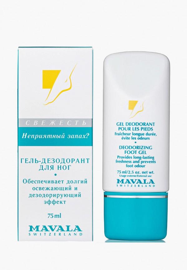 женский дезодорант mavala