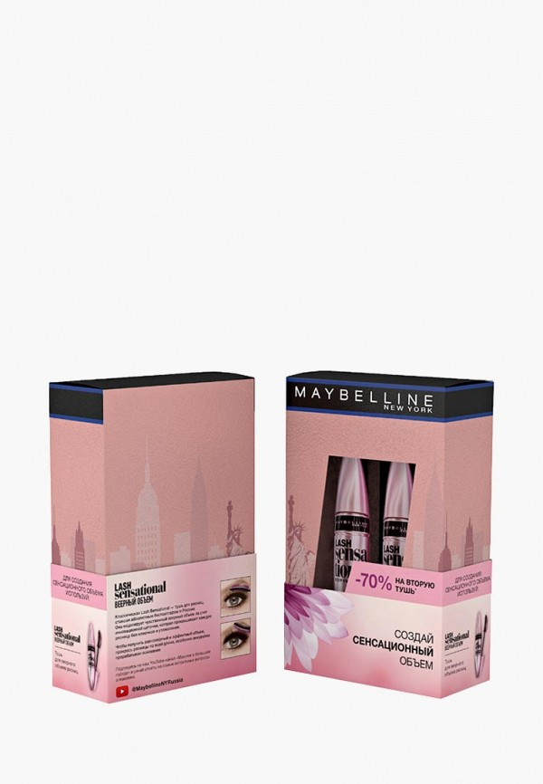 Набор для макияжа глаз Maybelline New York Maybelline New York MA010LWDVPB1 помада maybelline new york maybelline new york ma010lwnex80