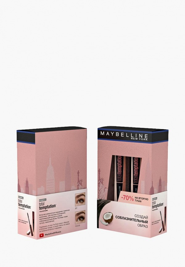 Набор для макияжа глаз Maybelline New York Maybelline New York MA010LWDVPB2 цена и фото