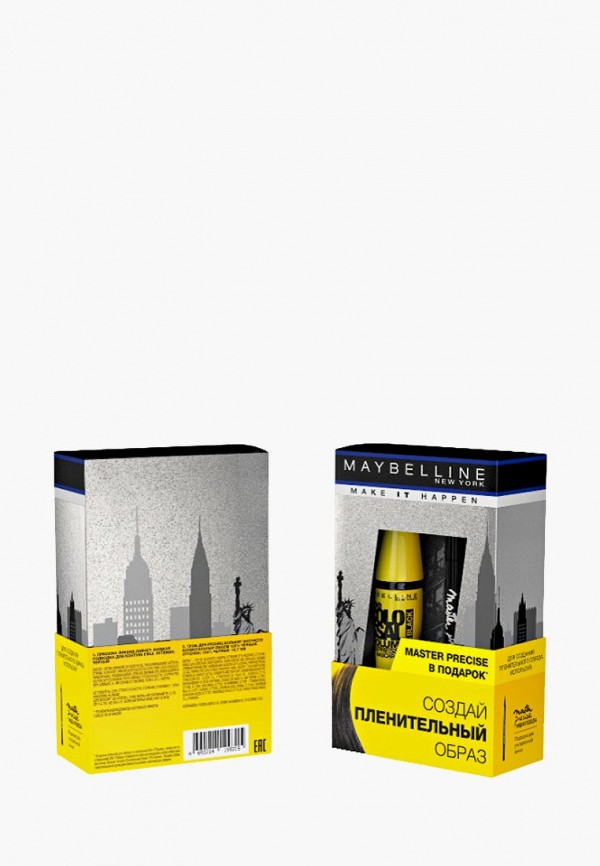 Набор для макияжа глаз Maybelline New York Maybelline New York MA010LWDVPB4 для глаз absolute new york icon pro palette 01 цвет 01 sahara sunset variant hex name ff9666