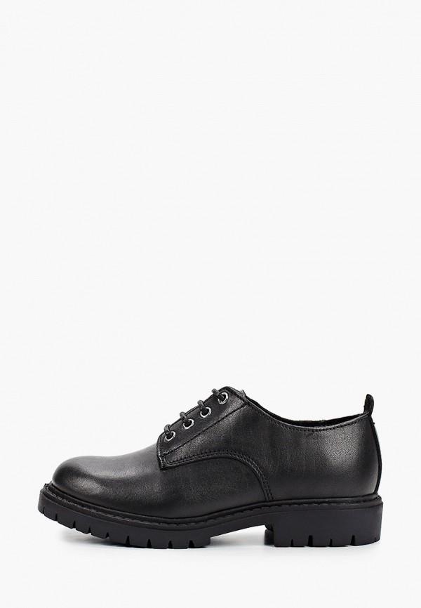 туфли mango kids для мальчика, черные