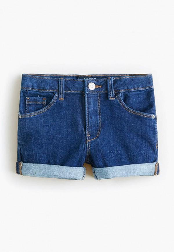 Шорты джинсовые Mango Kids Mango Kids MA018EGECAX9 шорты mango kids mango kids ma018egafgy1