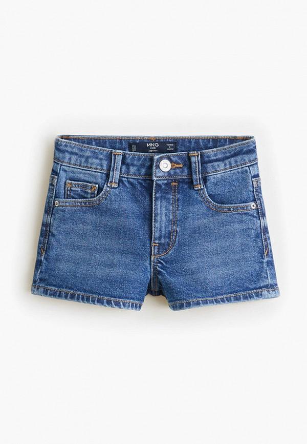 Шорты джинсовые Mango Kids Mango Kids MA018EGFQJR3 цена 2017