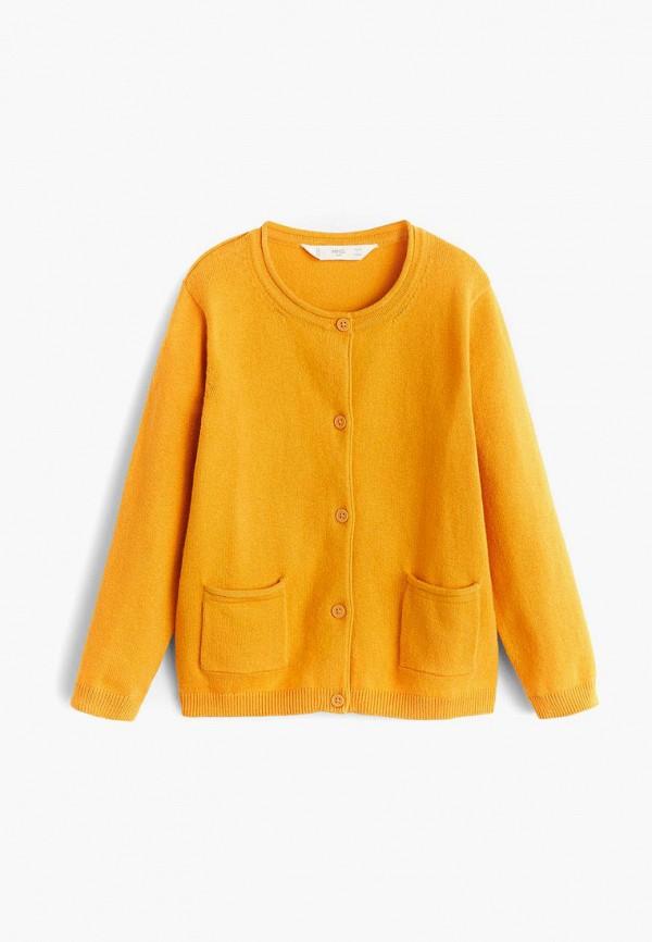кардиган mango kids для девочки, желтый