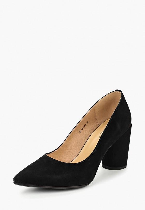 451bcb973539 Женская обувь MakFine купить в интернет-магазине Buduvmode ...