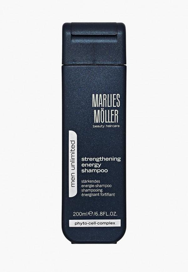 мужской шампунь marlies moller