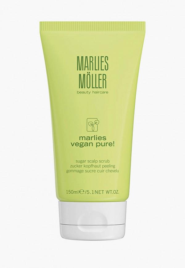 Скраб для кожи головы Marlies Moller.