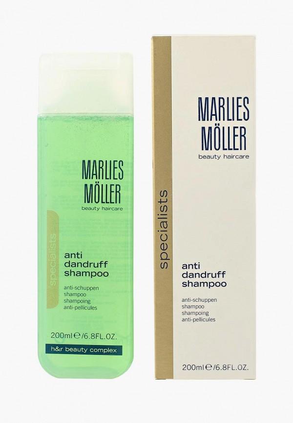 Шампунь Marlies Moller Marlies Moller MA084LURFA61 manitoba moose at toronto marlies