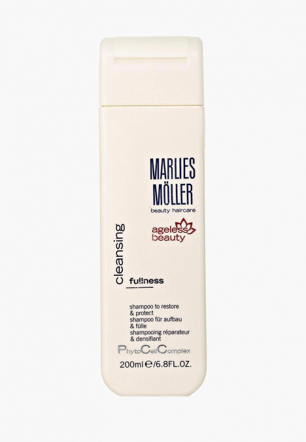Шампунь Marlies Moller Marlies Moller MA084LWBUF48 hershey bears at toronto marlies
