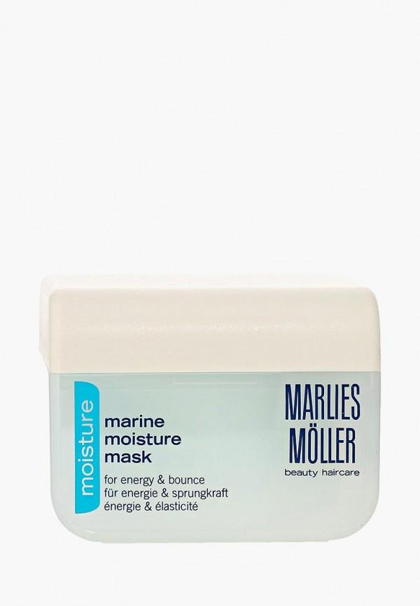 Купить Маска для волос Marlies Moller, увлажняющая 125 мл, ma084lwbuf66, белый, Весна-лето 2019
