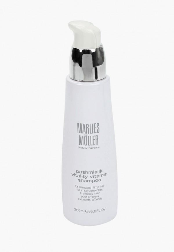 женский шампунь marlies moller